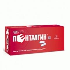 analgetiki-antipiretiki-npvs